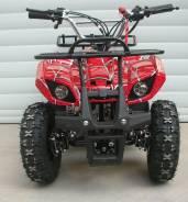 Квадроцикл ATV Mini для детей, 2016