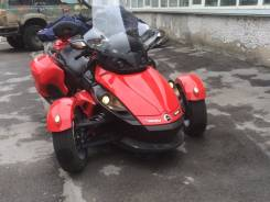 BRP Can-Am Spyder RS SE5, 2008