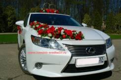 Свадебные авто  - Lexus ES 250