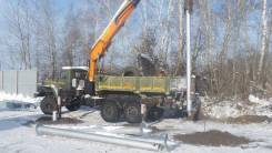 Услуги, Аренда мощного ямобура УБМ-85