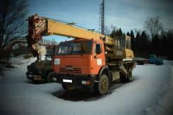 Углич КС-3577-3K, 2007