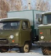 УАЗ 452Д, 1981