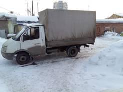 ГАЗ 33022, 2006