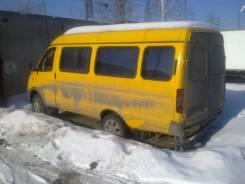 ГАЗ 3221, 2005