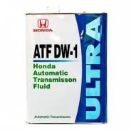 Honda. ATF (для АКПП), 4,00л.