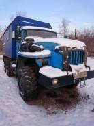 Урал 4320, 2008