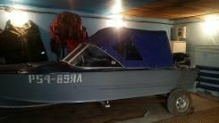 Лодку прогресс с мотором сузуки 50 4тв ОТС.