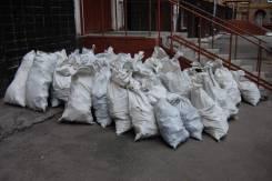 Вывоз мусора камаз до 13тонн