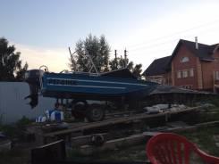 Продам моторную лодку Днепр.