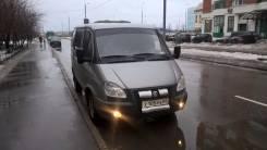 Продается Соболь (Баргузин)