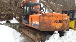 Kubota KH120