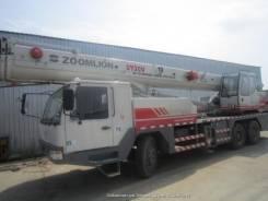 Zoomlion, 2012