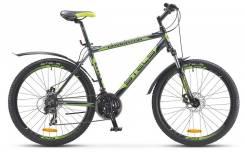 Велосипед горный Stels Navigator-610 MD 26, Оф. дилер Мото-тех