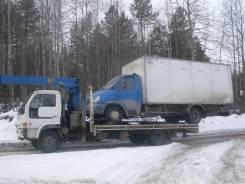 Услуги эвакуатора Байкальск