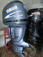 Yamaha 225
