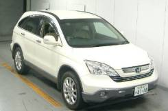 Детали кузова Honda CR-V 2007 - 2012