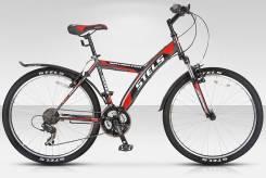 Велосипед горный Stels Navigator-550 V 26, Оф. дилер Мото-тех