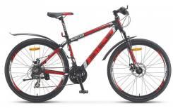 Велосипед горный Stels Navigator-530 MD 26, Оф. дилер Мото-тех