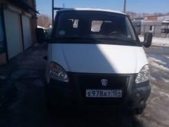 ГАЗ 330202, 2010