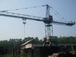 Продается башенный лесопогрузчик КБ-572