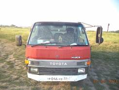 Toyota Hiace  рефрежератор, 1993