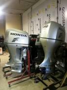 Honda 225