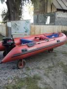 Продам лодку ПВХ Kenstar 420