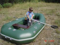 Продам лодка + мотор
