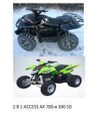 2в1 Access AX700, SD300, 2014