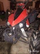 Honling ATV 110, 2013