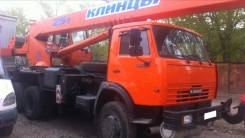 Клинцы КС-55713-1К-3, 2013