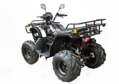 Armada ATV