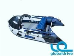 Корейская надувная лодка ПВХ Mercury Airdeck Extra 270, надувное дно