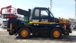 Komatsu LW100-1, 1997