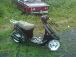 Honda Dio AF18, 1997