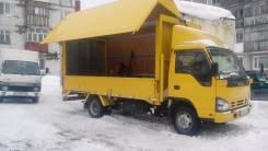 Услуги эвакуатора по Вилючинску