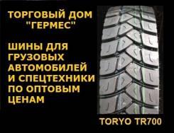 Toryo, 315/80R22.5