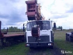 Ивановец КС-6476, 2010
