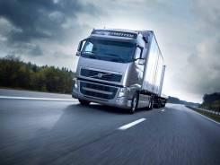 Требуются владельцы грузовых автомобилей.