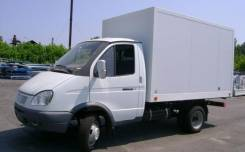 Производство и продажа фургонов