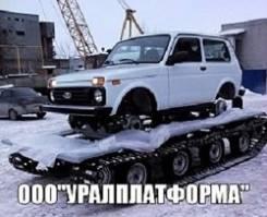 УАЗ 3909, 2016