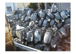 Купим нерабочие подвесные двигателя, срочный выкуп двигателей