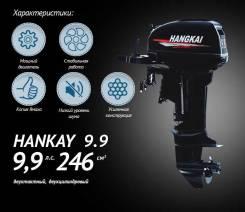 Лодочный мотор Hangkai 9,9 л. с.