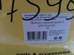 Цилиндро-поршневая группа 2Т AD50 50см3 D41 , 4620753547599
