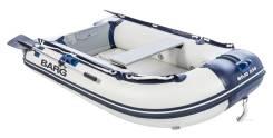 BARG надувная лодка с надувным дном MOJO 230 В Наличии!