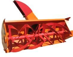 Фрезерно-роторный снегоочиститель ФРС-2,3