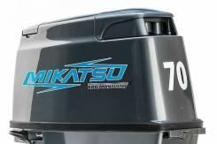 Корейский мотор Mikatsu M70FEL-T 2-т гарантия 5 ЛЕТ в Комсомольске