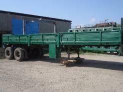 ОдАЗ 9370, 1990