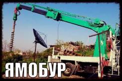 Ямобур Автобуровая