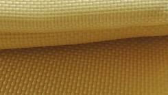 Ткань для ремонта парусов кевлар самоклеющийся 1370 мм